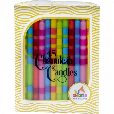 2 Tone Colored Chanukah Candles 45 pk.