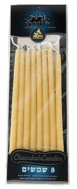 Beeswax Shamash Set LARGE 8 Pk.