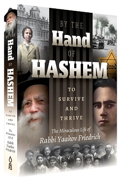 By The Hand Of Hashem