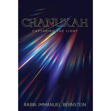 Chanukah: Capturing The Light