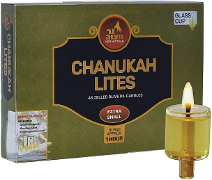 Chanukah Lites EXTRA SMALL