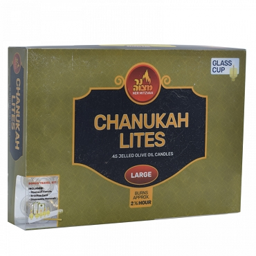 Chanukah Lites ROUND LARGE