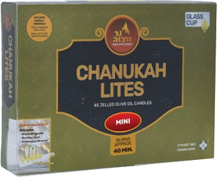 Chanukah Lites MINI