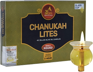 Chanukah Lites ROUND SMALL