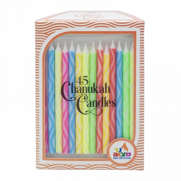 Criss Cross Engraved Chanukah Candles 45 pk.