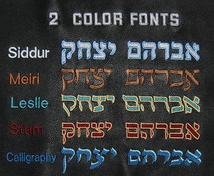 Leather Fonts