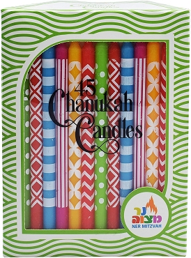 Multi Pattern Chanukah Candles 45 pk.