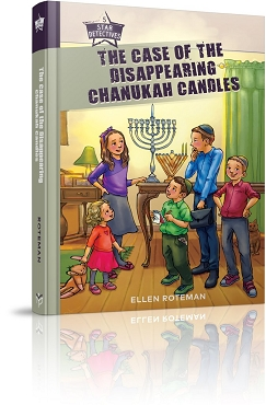 The Case of the Disappearing Chanukah Candles