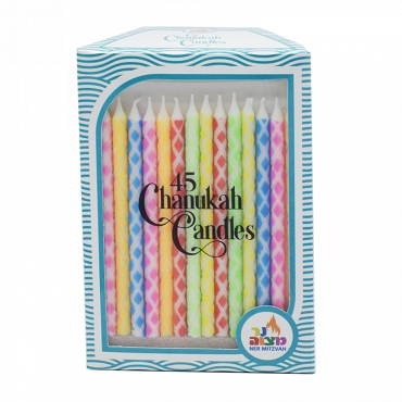 Wavy Engraved Chanukah Candles 45 pk.