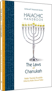 Halachic Handbook: The Laws of Chanukah