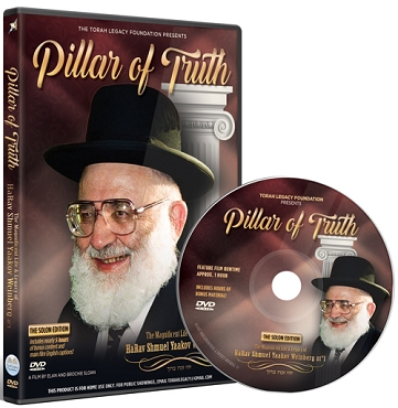 Pillar of Truth DVD
