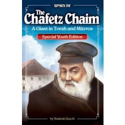 The Chafetz Chaim